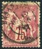 France #75 Used 75c Carmine Of 1876 - 1876-1878 Sage (Type I)