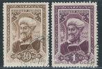 RUSSIA 1942 ALISHER NAVOI UZBEKIAN POET  SET OF 2 VF USED SC# 857-8 - Used Stamps