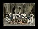 11 - CARCASSONNE - La Lauseto Dal Carcassès - Groupe Folklorique De La Belle Aude - 2 - Carcassonne