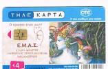 GRECIA (GREECE) - OTE (CHIP)  - 2006 E.M.A.S: PAINTINGS  (PANTALEON)     - USED - RIF. 6074 - Grecia