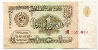 Russia , 1 Ruble , 1961 , P-222 , - Russie