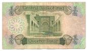 IRAQ 1/4 DINAR Pick 77 1993 - Iraq