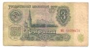 Russia , 3 Ruble , 1961 - Russie