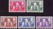 GREECE 1963 Centenary Of Greek Royal Dynasty MNH Set Vl. 867 / 871 - Greece