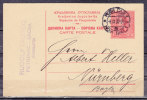 P 64 II Koenig Alexander, Novi Sad Nach Nuernberg 1933 (40535) - Postal Stationery