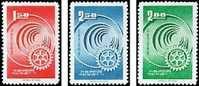 Taiwan 1965 60th Anni. Rotary Internat. Stamps Gear - Ungebraucht