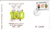 9 ENVELOPPES PREMIER JOUR MAROC 1990 1992: Marche Verte, Journée Du Timbre ... - Maroc (1956-...)