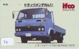 Télécarte Japon CAMION * Japan Phonecard * TRUCK (74) Auto * Car * Voitures * Telefonkarte * CAMIONES * VRACHTWAGEN - Auto's