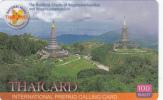 THAILAND - National Park Doi Inthanon, Thaicard By CAT Prepaid Card 100 Baht, Tirage 20000, Exp.date 10/08, Used - Thailand