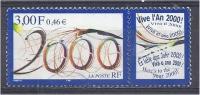 FRANCE 1999 Year 2000 - 3f 2000  FU - Frankreich