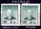 Cina-314 - 1912-1949 Republic