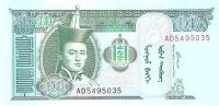BILLETE DE MONGOLIA DE 10 TORPOR   SIN CIRCULAR (BANKNOTE) - Mongolia