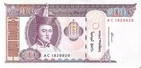 BILLETE DE MONGOLIA DE 100 TORPOR   SIN CIRCULAR (BANKNOTE) - Mongolia