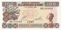 BILLETE DE LA REP. DE GUINEA AÑO 1960 SIN CIRCULAR (BANKNOTE) - Guinée