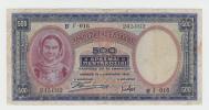 """Greece 500 Drachmai 1939 """"""""F"""""""" CRISP Banknote P 109 - Griekenland"""