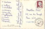 EURE-ST GEORGES MOTEL DU 9-8-1961 SUR 25c DECARIS - Postmark Collection (Covers)