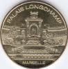 13 MARSEILLE PALAIS LONGCHAMP DE PARIS 2011 EVM MDP RÉFÉRENCE OMS 2012 13MAR-PL1/11 - 2011