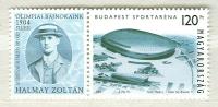 Hungary MNH Stamp - Atletica