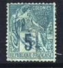 A. Dubois       5 C. Oblitéré - Alphée Dubois