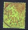 A. Dubois       20 C. Oblitéré - Alphée Dubois