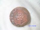Pieces à Identifier - Egitto