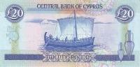 CYPRUS P. 56b 20 P 1993 UNC - Cyprus