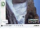 Carte Prépayée  Japon * TRAIN * IO CARD  (1184) Japan Prepaid Card * ZUG * Karte * TREIN *  JR * - Treinen