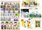 Bulgaria / Bulgarie 1999 Annee Comlete (50v+2 P.F.+6BF ) Yvert- 3802/3854 D+BF-192/196 –MNH** - Stamps