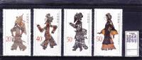 CHINE 1995 - 3288-3291 - Ombres Chinoises - 1949 - ... Repubblica Popolare