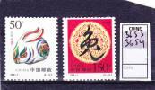 CHINE 1999 - 3653-3654 - Année Du Lapin - 1949 - ... Repubblica Popolare