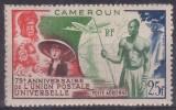 £9 - CAMEROUN - PA N° 42 - NEUF SANS CHARNIERE - UPU - Cameroun (1915-1959)