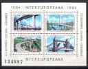 Rumänien; 1984; Michel 4023/6 Block 202 **; Intereuropa - 1948-.... Republiken