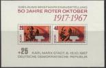 Allemagne DDR 1967 Yvertn° Bloc 21 *** MNH Cote 2 Euro - [6] République Démocratique