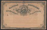 OLD CARD GUATEMALA - Guatemala