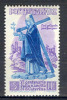 Italie  1948  N° 513 * - 6. 1946-.. Republic