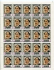 Qiwain 1967 Sheet  Of 25 Stamps  MNH Art Self Portrait Henry Rousseau - Unclassified