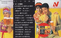 Télécarte Japon / 110-123804 - Boisson Alcool BIERE - BEER Japan Phonecard ONE PUNCH - BIER Telefonkarte - 391 - Reclame