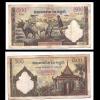 500 RIELS  N°78936 - SERIE 98 - Cambodia