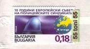 Bulgaria / Bulgarie 1999 Membership Of National Police Syndicate – CESP  1v.- MNH - Police - Gendarmerie