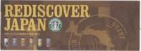 Brochure / Broschüre Starbucks Japan - Affiches