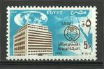 Egypt 1986 ( Cairo Postal Traffic Center Inauguration ) - MNH (**) - Philately & Coins