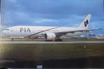 B 777 200    PAKISTAN INTERNATIONAL   AP BGJ - 1946-....: Moderne