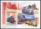 R.D Of Congo (Kinshasa) 2003 Trains Locomotives Eifel- Dampflok (Luxembourg) Block MNH - Trains