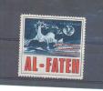 EL FATEH RESISTANCE LABEL -55 - Palestine
