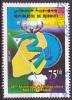 Timbre Oblitéré N° 810(Michel) Djibouti 2007 - Anniversaire De L´Indépendance - Djibouti (1977-...)