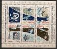 SPACE - POLAND 1979 SOUVENIR SHEET Yvert # 88 - CTO USED - Space