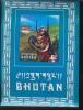 MINT NEVER HINGED SOUVENIR SHEET OF ANIMALS  #  0126  3 D ( BHUTAN   220 L - Briefmarken