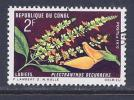 Congo, Brazzavile, Scott # 223 Used Flower, 1970 - Congo - Brazzaville