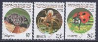 Congo, Brazzavile, Scott # 1075-7 Used Insects, 1994 - Congo - Brazzaville