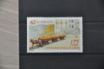 C 110 ++ OOSTENRIJK ÖSTERREICH AUSTRIA AUTRICHE 2011 HORSE PFERD CHEVALLE PAARD VERY FINE MNH ** - 1945-.... 2nd Republic
